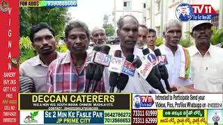 AP | VISHAKA DITRIC HAS REQUEST THAT THE DIVISION BE GIVEN A CHANSE TO THE120 FORMERS | TV11 NEWS