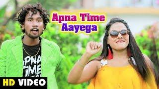 #Video - Apna Time Aayega - Ajay Saxena - अपना Time आएगा - Bhojpuri  Songs 2019