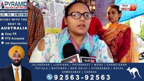 Sangrur में Protest कर रहे Teachers मनाएंगे काली Diwali