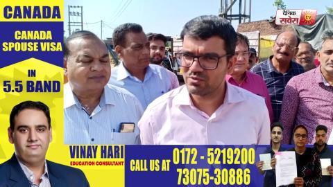 Dinanagar के DC ने की School और अनाज मंडी की Checking