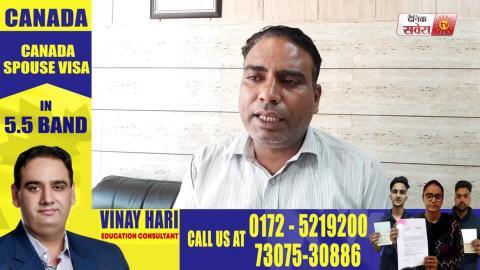 Fatehgarh Sahib में MLA Kaka Randeep सिंह के नाम पर व्यक्ति से ठगे 88 हज़ार रुपए