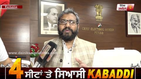 Exclusive Interview: Election Commission से सुनिए कैसे Voter Card के बिना भी डाली जा सकेगी Vote