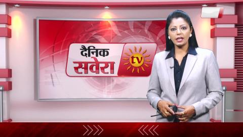 Dainik Savera News Bulletin 2nd 20 October