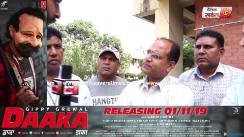Exclusive: Bible बेअदबी मामले में Ankur Narula पर सख्त Action की मांग