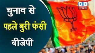 चुनाव से पहले बुरी फंसी BJP | Abhijit Banerjee के समर्थन में मायावती | Mayawati latest news