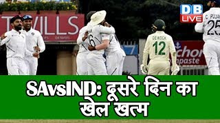 India vs South Africa 3rd test 2nd day highlights | Rohit sharma hits double century | #DBLIVE