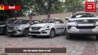 लग्जरी कारें चुराने वाला शातिर चोर गिरफ्तार, 5 लग्जरी कारें बरामद