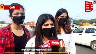 दिल्ली में बढ़ते प्रदूषण के चलते NGO ने बांटे मार्क्स