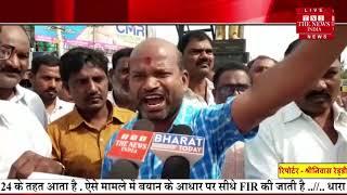 Telangana news/ tsrtc Strike तेलंगाना में धरना प्रदर्शन उग्र हुआ