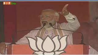 खर्ची और पर्ची का कांग्रेसी कल्चर हरियाणा से विदा हो चुका है। यही तो सुशासन और लोकतंत्र है: PM मोदी