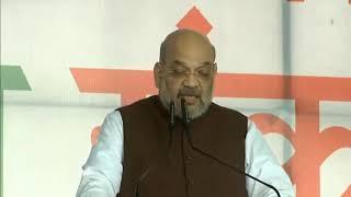 Shri Amit Shah addresses a public meeting in Navapur, Maharashtra
