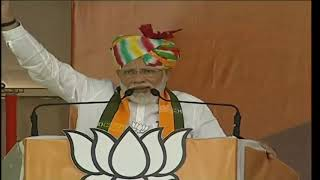 PM Shri Narendra Modi addresses a public meeting in Rewari, Haryana