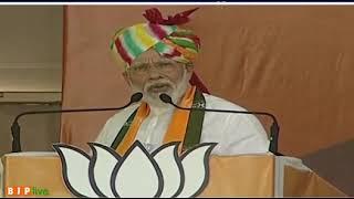मैं इस कुर्सी के लिए जिंदगी नहीं जीता, जीता हूं तो देश के लिए, सवा सौ करोड़ देशवासियों के लिए: PM
