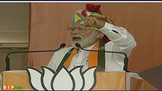 मनोहर लाल जी की सरकार ने जमीन की इस बंदरबांट को बंद किया है: पीएम मोदी #BJPWinningHaryana