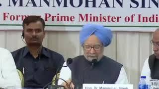 लगातार 4 वर्षों से महाराष्ट्र की विनिर्माण विकास दर घट रही है: पूर्व पीएम डॉ. मनमोहन सिंह