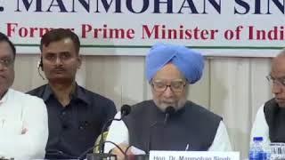 मोदी सरकार युवाओं को रोजगार देने में नाकाम रही है : पूर्व प्रधानमंत्री मनमोहन सिंह
