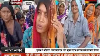दबंगो ने बंद कर दिया 40 परिवारो का रास्ता