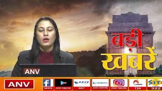 मोदी के घर जुटीं बॉलीवुड की हस्तियां || ANV NEWS DELHI - NATIONAL
