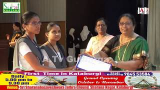 BiBi Raza Degree College Gulbarga Mein Science Conference Ka ineqaad A.Tv News