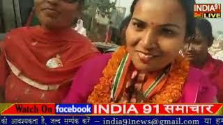 INDIA91 LIVE पर देखिये पूरा रोड शो ,हल्का सडोरा से कांग्रेस प्रत्याशी रेनू बाला का