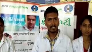 Santrampur| BP at ST Depot And an eye test program was held | ABTAK MEDIA