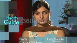 Special and Healthy Diet to Overcome Weakness | Watch
