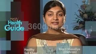 Health Benefits of Suji Kheer or Semolina | Watch
