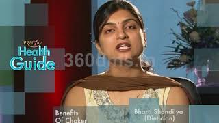Watch Benefits and Advantages of Eating Wheat Bran or Choker