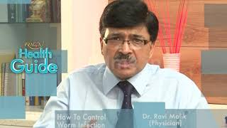 Watch Tips to Prevent and Control Worm Infection in Kids