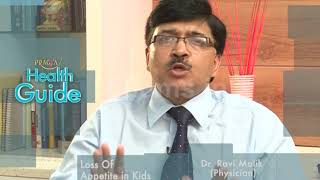 Tips To Increase Appetite in Kids | Must Watch