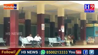 సంగారెడ్డి జిల్లా జహీరాబాద్ లో ప్రశాంతంగా కినసాగుతున్న బంద్