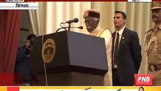 #SHIMLA : राष्ट्रवाद विषय पर संगोष्ठी का आयोजन