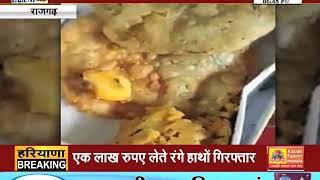 पच्छाद उपचुनाव में तैनात कर्मचारियों को खराब खाना देने का #VIDEO हुआ #VIRAL