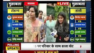 #KALKA से #BJP प्रत्याशी #LATIKA_SHARMA ने डाला वोट