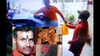 Kamlesh Tiwari Murder: चश्मदिद के बयान से लेकर  Hotel के CCTV वीडियो तक जानिये क्या क्या हुआ