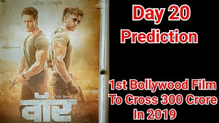 War Movie Box Office Prediction Day 20, It Crosses 300 Cr Already!
