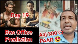 War Movie Box Office Prediction Day 19, Hrithik Film To Cross 300 Cr Today