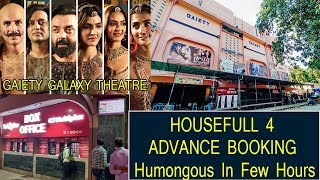Housefull 4 Advance Booking Report In Gaiety Galaxy Is Humongous In Just Few Hours