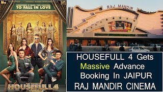 Housefull 4 Advance Booking REPORT At Raj Mandir Cinema In Jaipur In Few Hours