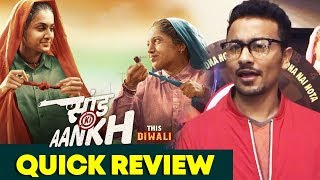 Saand Ki Aankh Movie QUICK REVIEW   Bhumi Pednekar, Taapsee Pannu