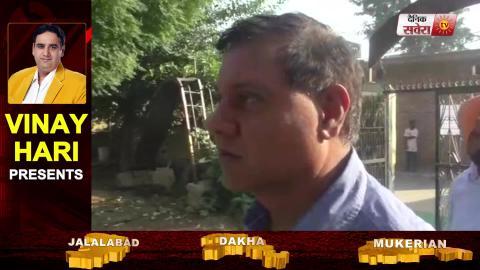 Dakha के Booth में हंगामे के बाद Major Singh Bhaini ने दी सफाई