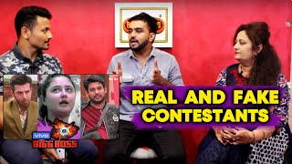 REAL And FAKE Contestants | Who Will Be The WINNER | Bigg Boss 13 | Bigg Charcha With Bollywood Spy