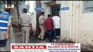 CPI Protest For TSRTC Employees | Against Telanagana Govt | Police Arrested CPI Leaders | Telanagana