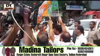 Telangana BJP Supports | TSRTC Employees | Protest Against Telanagana Govt | Telanagana Bandh - DT