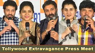Tollywood Extravagance Press Meet || Bhavani HD Movies
