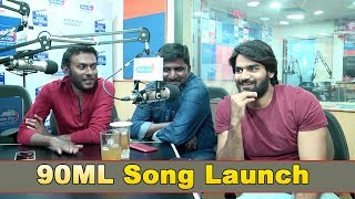 Kartikeya's 90 ML Song Launch - Yinipinchukoru Song || Roll Rida, Anup Rubens || Bhavani HD Movies