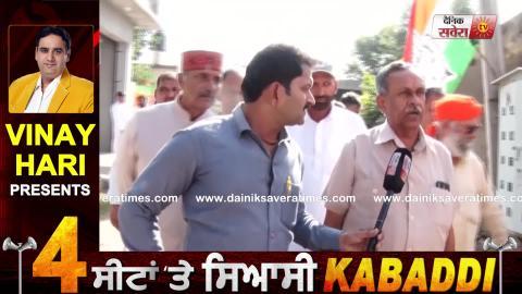 Mukerian से BJP Candidate Jangi Lal Mahazan ने डाली वोट,जीत का किया दावा