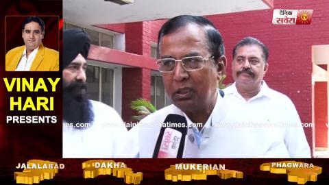 जिमनी चुनाव में चारों सीट जीतेंगे BJP-Akali Dal : Som Parkash