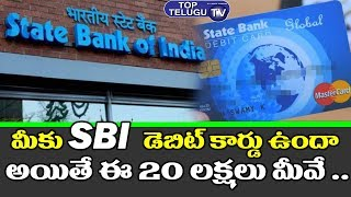SBI Life Insurance Chance By Having Sbi Debit Card | SBI Life Insurance Policy | Top Telugu TV