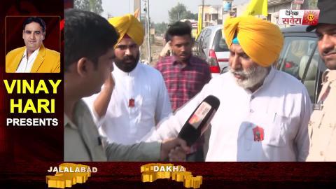 Bains के उम्मीदवार Sukhdev Chakk ने कांग्रसिओं पर लगाए बड़े इलज़ाम